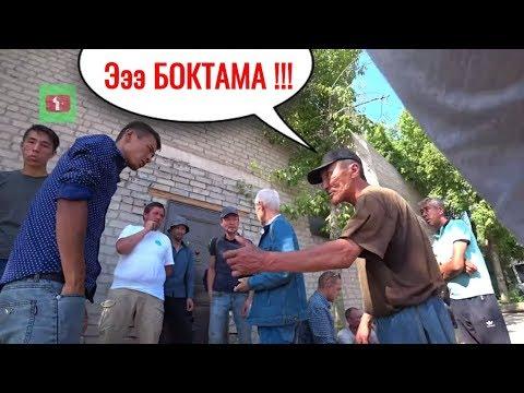 ЭЭЭ БОКТАМА! Работа в Казахстане КАК НАЙТИ?