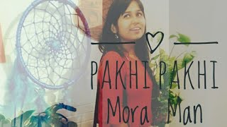 Pakhi Pakhi Mora Man || Papon and Roopjyoti