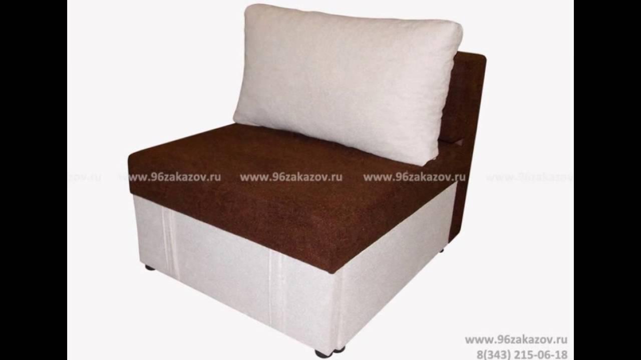 В интернет-магазине полондом вы можете купить кровать недорого с доставкой в екатеринбурге. Большой каталог кроватей с ценами, скидками и фото.