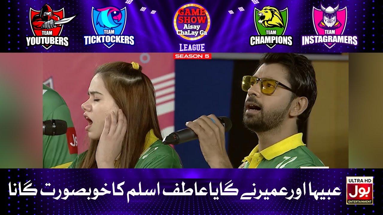 Download Abiha Fatima And Umair Mughal Singing In Game Show Aisay Chalay Ga Season 5   Singing Segment
