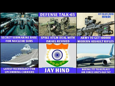 Indian Defence News,Defense Talk,Secret ssn project,Spike ATGM deal, two Boeing 777 for IAF 1,Hindi