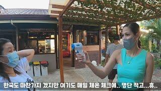 """보홀 최고 맛집 """"유스 빵아"""" 재오픈…"""