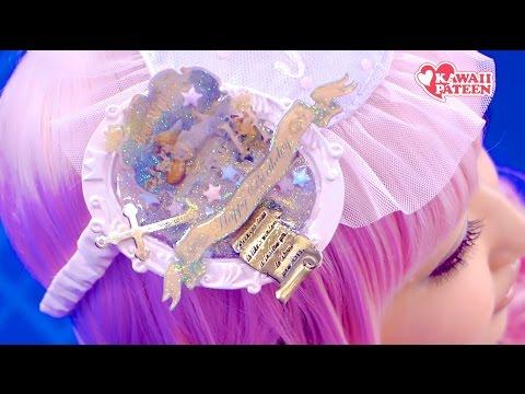 how-to Japanese Kawaii hair clip ACCESSORY TUTORIAL Handmade by fashion designer 可愛いヘアアクセ手作り講座
