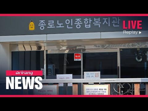 ARIRANG NEWS [FULL]: 36 new COVID-19 patients confirmed in S. Korea