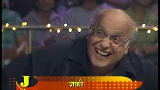 Jeena Isi Ka Naam Hai | Episode - 32 | Fun \u0026 Happy - 07 | Zee TV