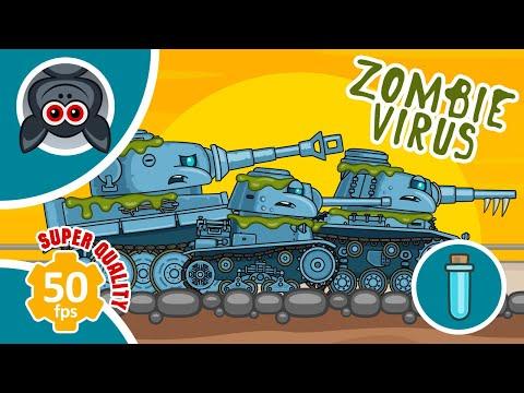 Все серии: Вирус Зомби + Секретная концовка. Стальные монстры. Часть 4. Мультики про танки