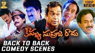 Kousalya Supraja Rama Back To Back Comedy Scenes Full HD |Brahmanandam|Ali |Venu Madhav|Raghu Babu