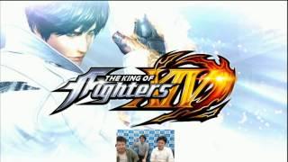 KOF XIV Famitsu Niconico live recorded (8 April) thumbnail