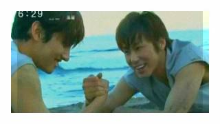homin-youre-my-everything