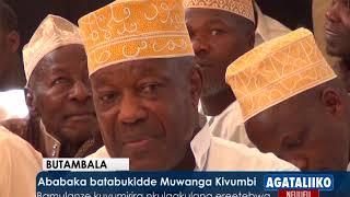 Ababaka batabukidde Muwanga Kivumbi thumbnail