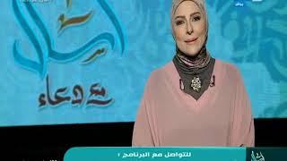 اسأل مع دعاء  - لأول مرة دعاء فاروق تفاجيْ الجمهور وتكشف  عن عمرها الحقيقي!