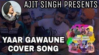 Yaar Gawaune cover song by Ajit Singh | Brown Boy Music | Sarang Sikandar | Yaar Jigri Kasuti Degree