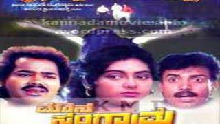 Mouna Sangrama || Mallige Mallige || Raghuveer,Shruthi || Hamsalekha Hit Kannada Song