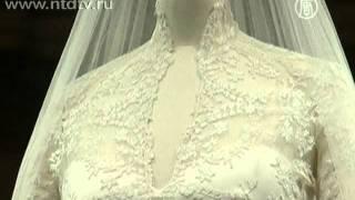 Свадебное платье Кейт Миддлтон стало экспонатом