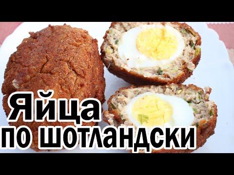 ЯЙЦО по-ШОТЛАНДСКИ в СКОВОРОДЕ на МАНГАЛЕ. Рецепт яиц с фаршем. ENG SUB