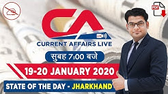 Current Affairs Live at 7:00 am | By Ankit Mahendras | 19-20 Jan 2020 | SBI, SSC, Railway, IBPS