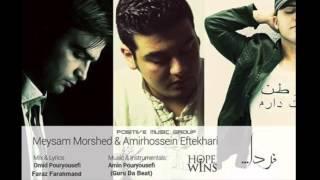 Meysam Morshed - Farda ft. Amirhossein Eftekhari