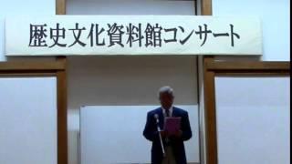 平成27年6月23日 会場 島本町立歴史文化資料館 直心・青葉吟詩会発表会...