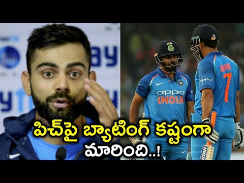 India vs Australia, 1st ODI 2019: Virat Kohli Post Match Press Conference