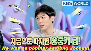 I wanted to start anew with a new name. Choi Jaewoo [Hello Counselor Sub : ENG,THA / 2018.03.19]