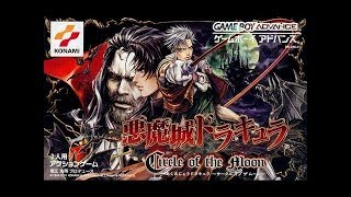 Castlevania: Circle of the Moon 悪魔城ドラキュラ Circle of the Moon (1/2)