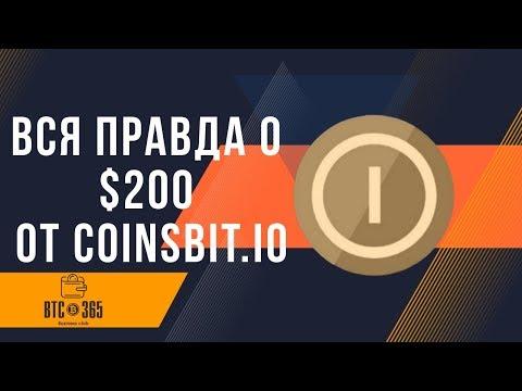📈Правда о бирже Coinsbit // отзывы // верификация // вывод