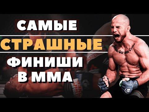 Армянские бойцы и самые ЖУТКИЕ нокауты и приемы  | Armenian MMA Fighters | MOST DISUSTING KNOCKOUTS
