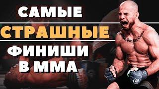 Армянские бойцы и самые ЖУТКИЕ нокауты и приемы   Armenian MMA fighters  MOST DISUSTING KNOCKOUTS