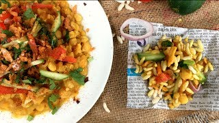 puffed rice snacks recipe