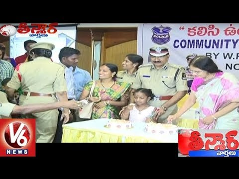 TS Police Bharosa | Community Policing Initiative Program By State Police Dept. | Teenmaar News