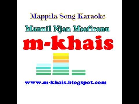 Mannil Njan Musafiranu Mappila Song Karaoke With Lyrics