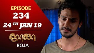 ROJA Serial | Episode 234 | 24th Jan 2019 | ரோஜா | Priyanka | SibbuSuryan | Saregama TVShows Tamil