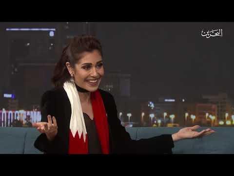Bahrain TV Interview - Bahrain National Day 2018 (16/12/2018)