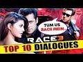"""Salman Khan"" Ke ""Race 3"" Mai Damdar Dialogues   Race 3 Official Trailer   Jacqueline   Anil Kapoor"