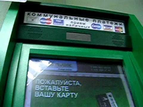 Free-Kassa: прием платежей на сайте, интернет эквайринг