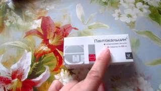 Лечение при задержке психо - речевого развития (ЗПРР)