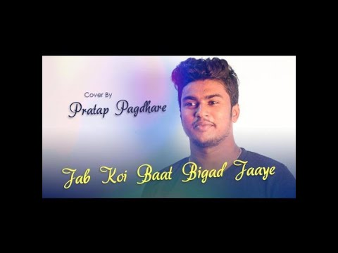 jab-koi-baat-bigad-jaye-|-pratap-pagdhare-|-kumar-sanu-|-old-90s-hindi-song-|-love-song-|