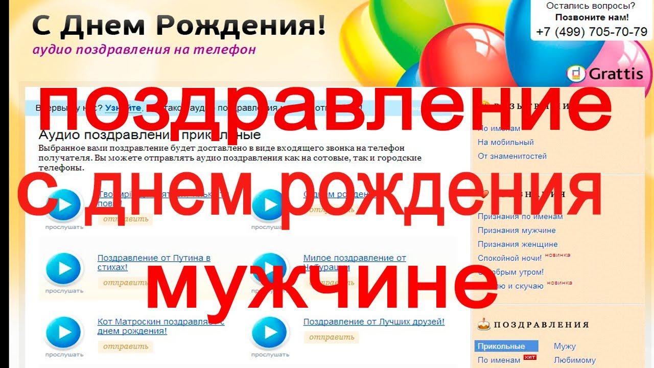 Владимир поздравление с днем рождения в прозе