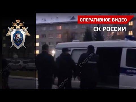Арест начальника отдела полиции