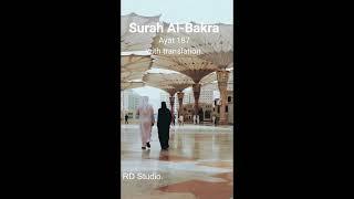 Surah Al Bakra Ayat 187 Tilawat with urdu Translation (Clip 18)