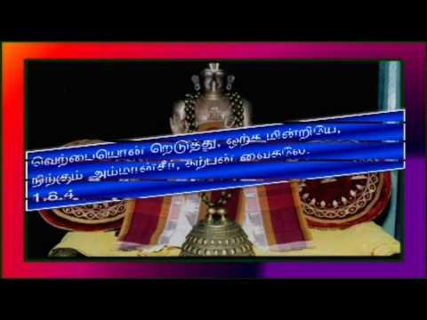 Tamil -Thiruvaimozhi 1-8 -  Part 8 -4000 divya prabhandham - Azhwargal aruliyathu - easy to learn