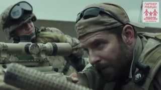 Снайпер — Белорусский трейлер (2015)