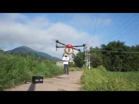 Pesticide Spraying Drone Pdf