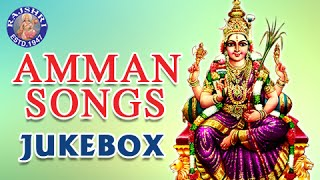 Amman Songs Jukebox - Collection Of Durga Devotional Songs With Lyrics