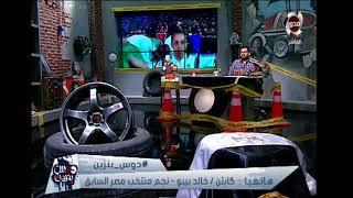 تعليق ك/خالد بيبو الاكثر من رائع على وصول المنتخب الى مونديال روسيا 2018 - دوس بنزين
