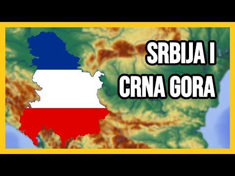 Srbija i Crna Gora Danas   SCG Ujedinjene 2018
