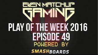 EMG Super Smash Bros Play of the Week 2016 - Episode 49