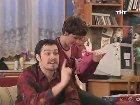 Счастливы вместе.3 сезон 241-245 серия