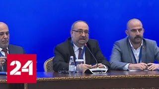 Сирийское урегулирование: переговоры в Астане прошли успешно - Россия 24