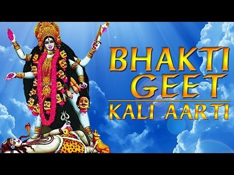 Kali Aarti (Female Version) | Bhakti Geet | Exclusive from Mata Ki Chowki